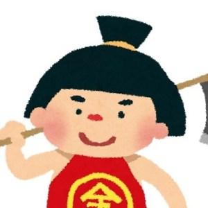 Kintarou Icon