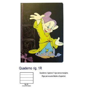 MAXIQUADERNO A4 20FF 80GR 1R  7 NANI