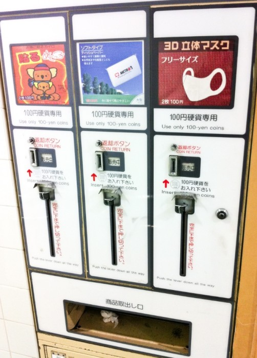 Surgical masks vending machine