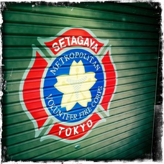 setagaya