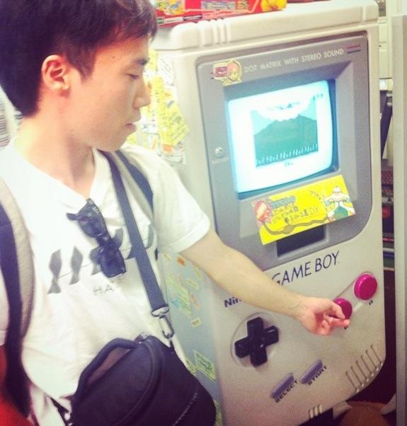 Giant Game Boy