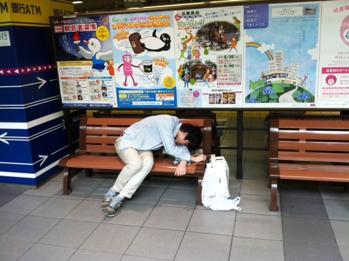 Japanese people sleeping on the street