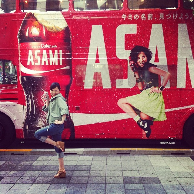 Instagram photos in Japan 2014