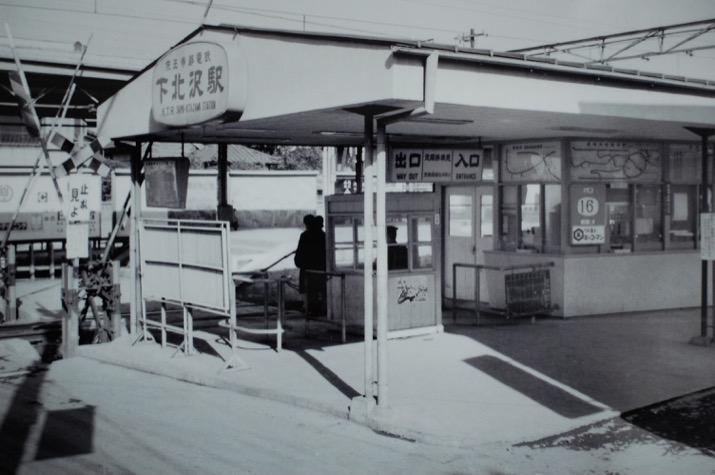 shimokitazawa16