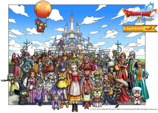 dragonquest2