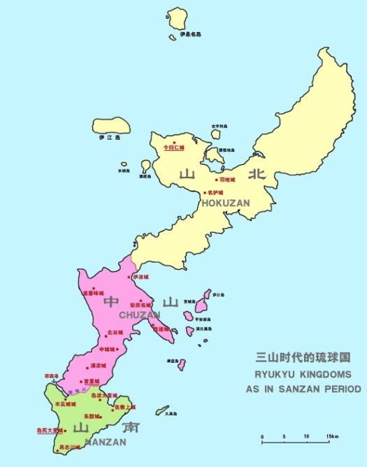reinos-de-ryukyu