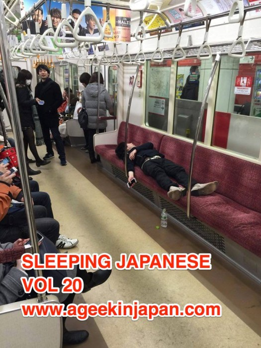 sleepingjapanese1