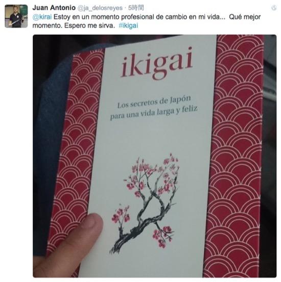 ikigai30