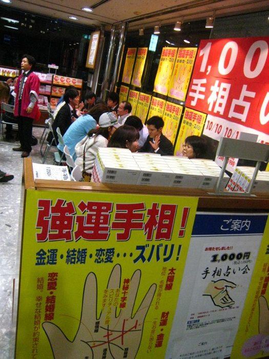 japanesehandreading2