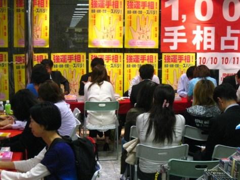japanesehandreading6
