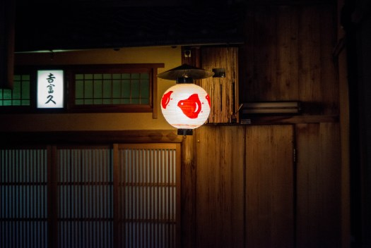 tkyoto-night_29346846934_o