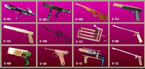 Pistola gomas