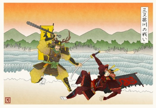 Game of thrones Ukiyo-e