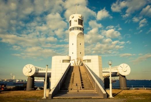 Symbol Tower Yokohama