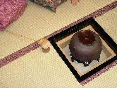 Ceremonia del té. Japón