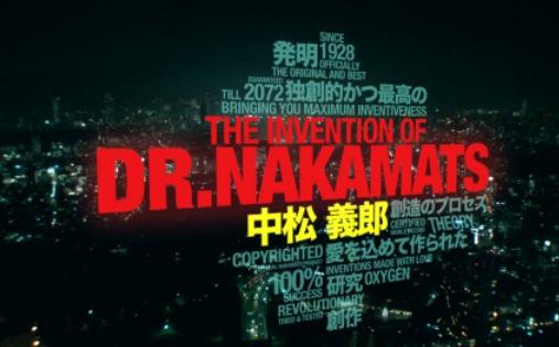 Nakamatsu