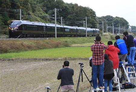 Tren imperial