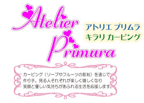 web_primula_2_03