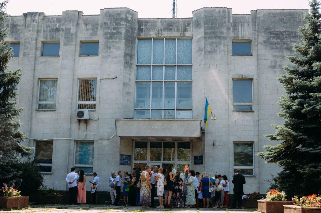 Здание Дарницкого ЗАГСа