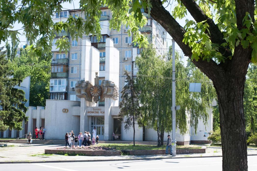 Днепровский ЗАГС в Киеве