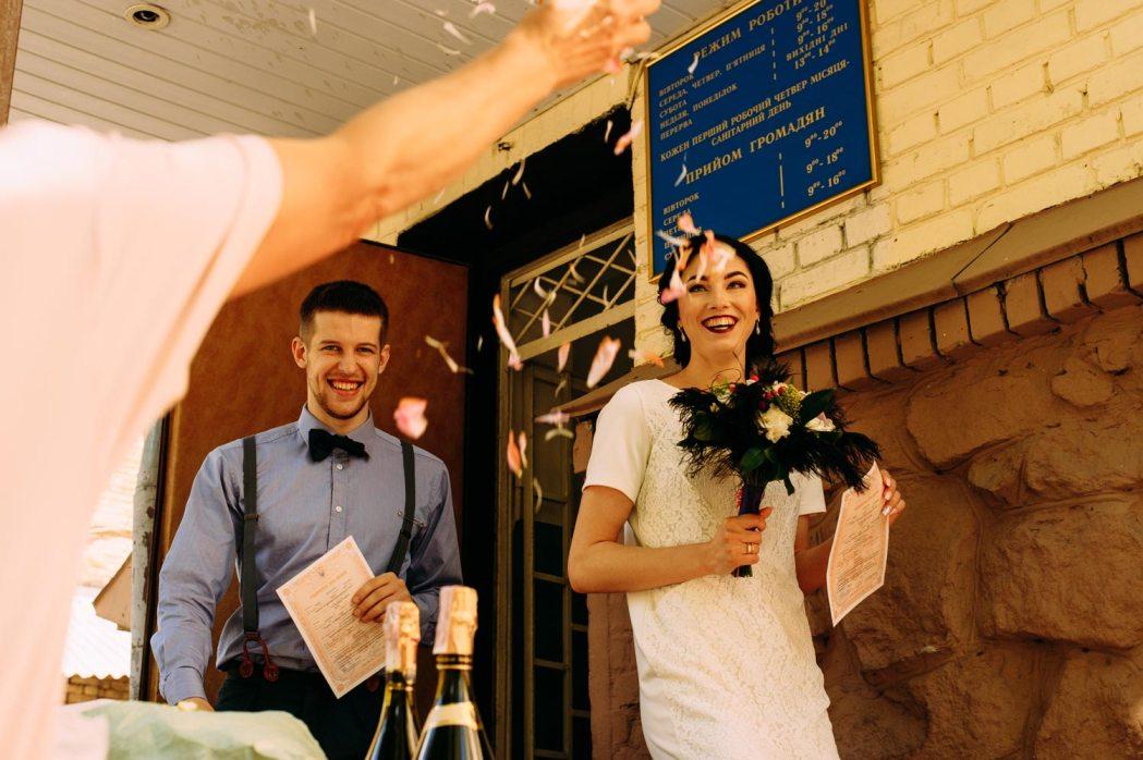 Свадьба в Голосеевском ЗАГСе