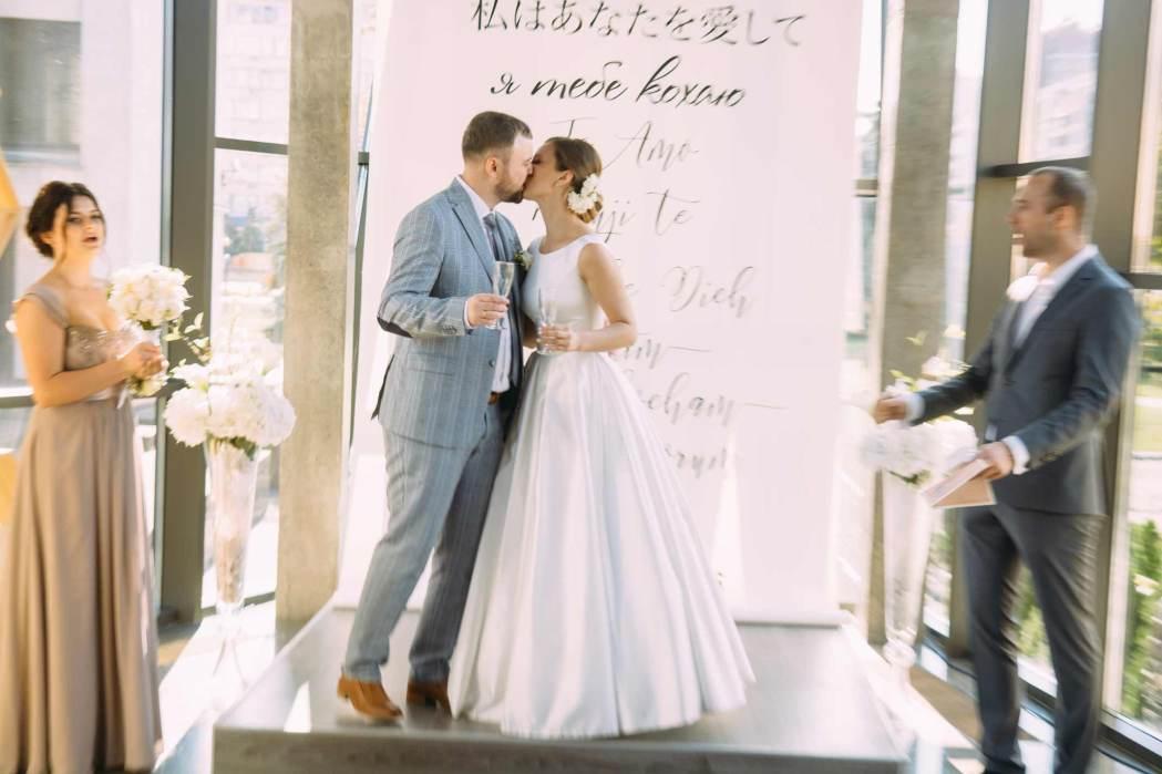 весілля в сервісі Готово
