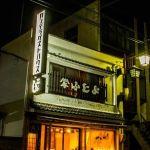 信州松本の安宿「カンデラゲストハウス」さんを取材してきました。
