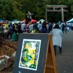 今年も「ARTS&CRAFT静岡手創り市2018」へ行ってきた。