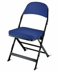 padded folding chairs uk white arm chair 3400fsnf b shape heavy duty