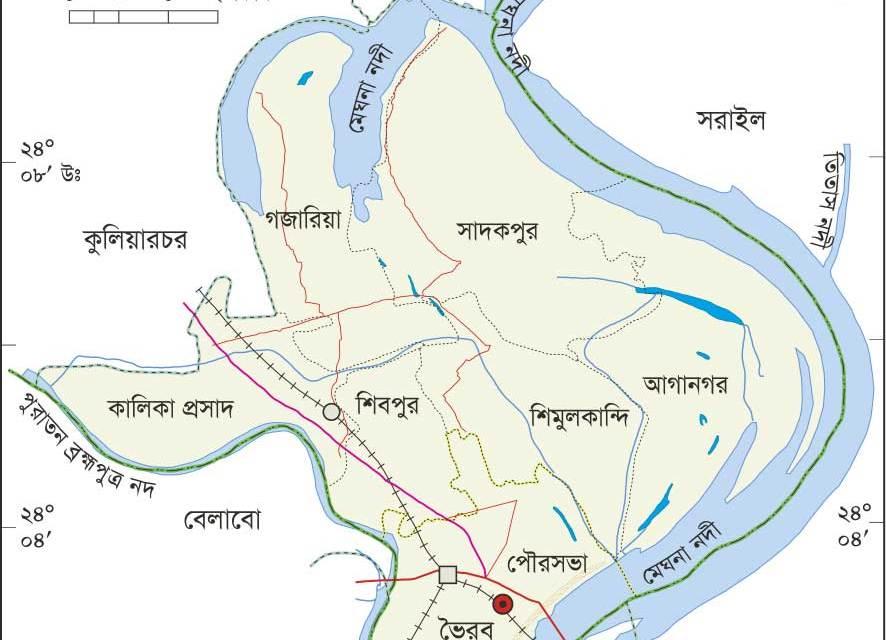 ভৈরব উপজেলা
