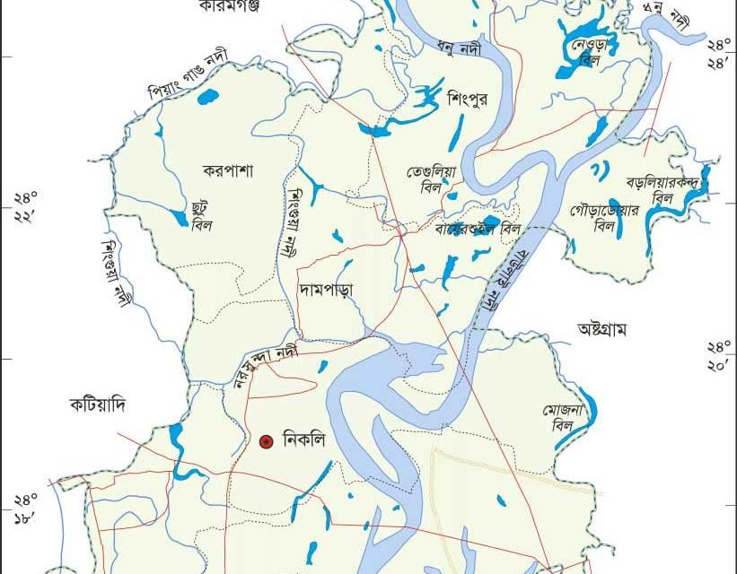 নিকলি উপজেলা