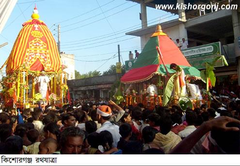 কিশোরগঞ্জের রথখলা ময়দান