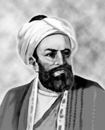 আবু আল রায়হান মোহাম্মদ ইবনে আহমদ আল বেরুনী