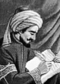 আল কিন্দি
