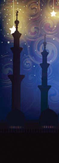 রমজানের শিক্ষা । ইকবাল কবীর মোহন