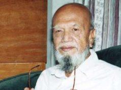 কবি আল মাহমুদ । জাকির আবু জাফর