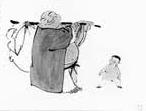 বন্যায় । লেখা ও আঁকা মুকাদ্দিম পৃ