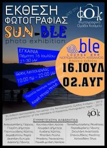 Photo Exhibition Nopigia