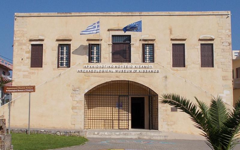 Kissamos Archaeological Museum