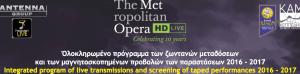 MET OPERA programme