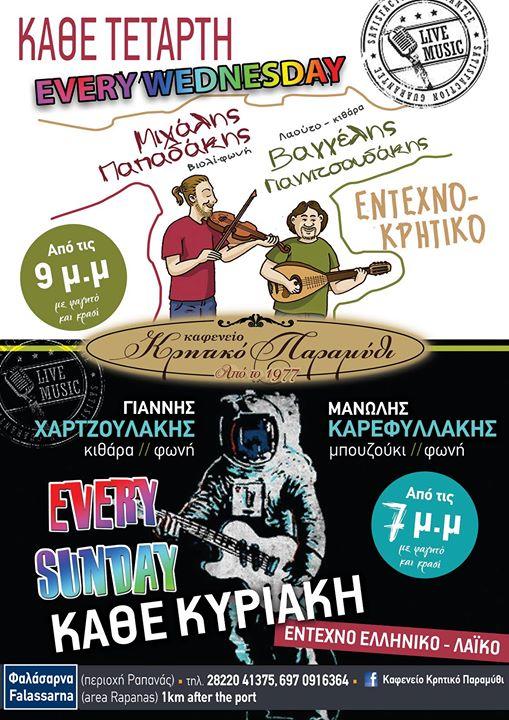 Live Music in Falassarna – throughout summer