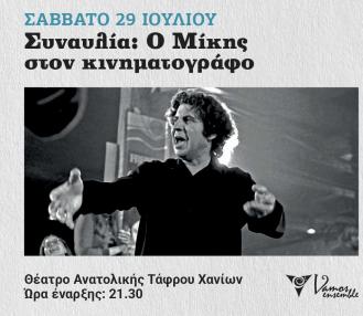 Festival M Th concert Theatre An T 21.30