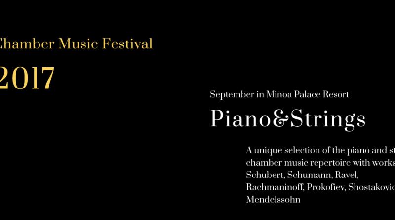 7th Chamber music festival