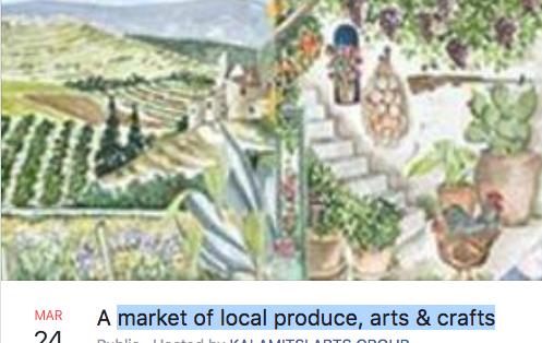 Market Vamos