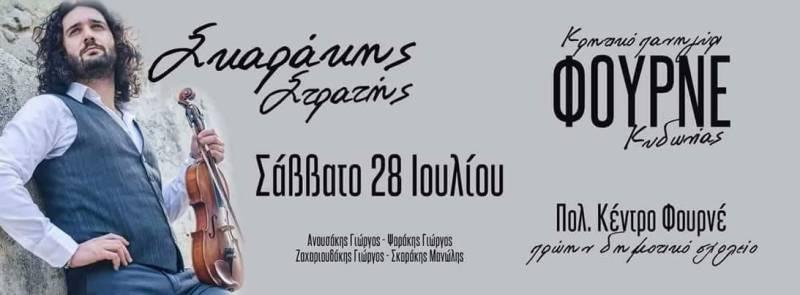 Live music – Cretan Night in Fournes 28th July