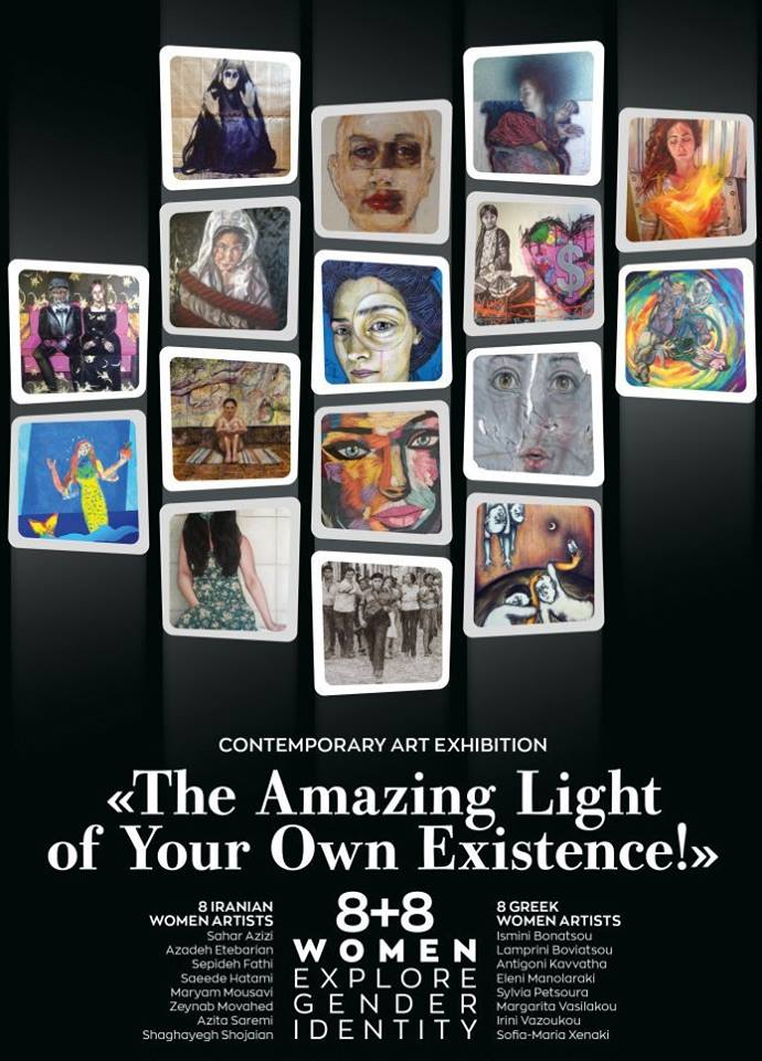 "Contemporary Art Exhibition: ""The Amazing Light of Your Own Existence! – 8 + 8 women"" – Dromonero until 11th November"