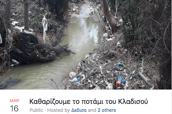 16 March River Cleaning