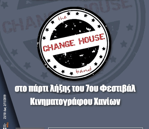 1st Nov Change House