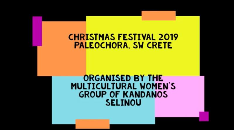 X-mas Festival Paleochora