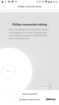 https://i0.wp.com/www.kiswum.com/wp-content/uploads/Philips_Xi_1/Screenshot_004-Small.png?resize=193%2C343&ssl=1